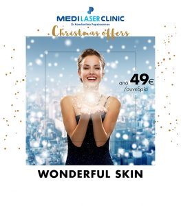 wonderful skin